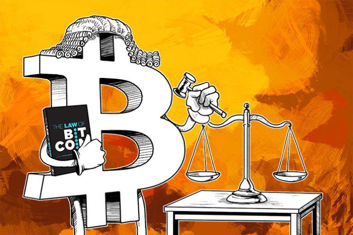 مقررات ناظر بر ارزهای دیجیتال