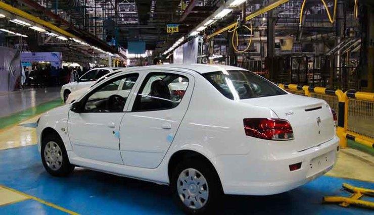 29743 520 - هفتمین مرحله ثبت نام فروش فوق العاده محصولات ایران خودرو