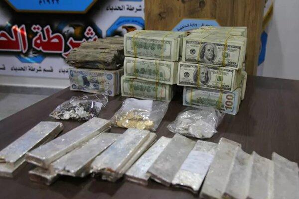 گنجینه مخفی داعش پر از پول طلا و نقره