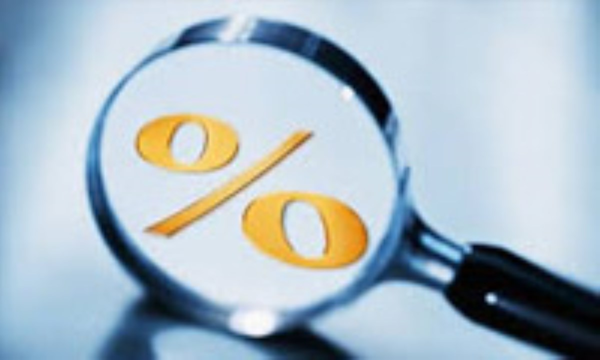 نرخ سود وام بانک مسکن